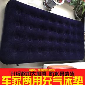 客厅沙发床办公田园充气床小学生折叠式卧室充气床单人阳台新中式
