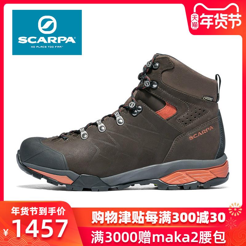 Scarpa/思卡帕零重力专业版徒步鞋男女户外登山鞋67070-200
