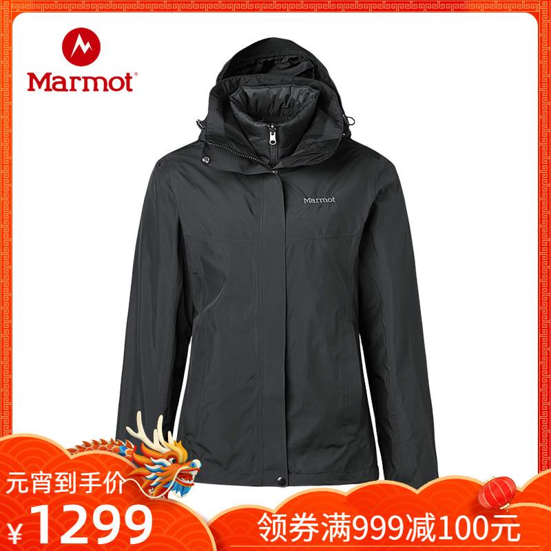 Marmot/土拨鼠 女款秋冬保暖三合一羽绒夹克防水冲锋衣