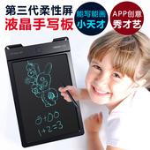 儿童绘画涂鸦画画黑板 光能写字板 电子画板 VSON 乐写液晶手写板图片