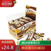 德芙丝滑牛奶巧克力礼盒装224克 喜糖生日情人节礼物榛仁多口味选