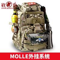 战地登山包双肩男女徒步旅行运动包户外战术包迷彩背囊骑行背包