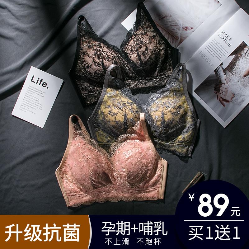 哺乳内衣怀孕期喂奶胸罩防下垂产后聚拢有型无钢圈纯棉女孕妇文胸