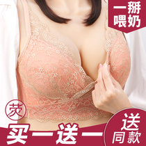 双边吸奶器免手扶哺乳文胸无钢圈纯棉孕妇内衣产后哺乳期喂奶胸罩