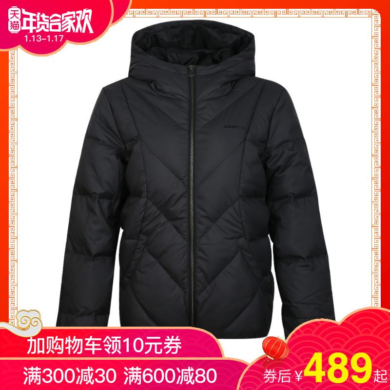 adidas neo阿迪休闲2018女子W 10 DOWN JKT羽绒服DU2360