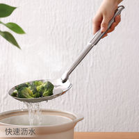 Colander home kitchen thickened long handle filter spoon fence stainless steel marijuana spicy fried hot pot noodle spoon