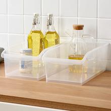 闪闪优品 厨房橱柜整理架子家用餐具碗碟杂物盒 调味料置物收纳箱
