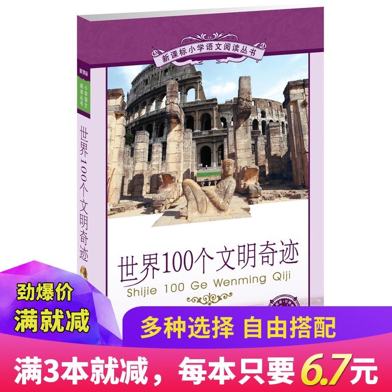 Внутриигровые ресурсы Wonder of the World 2 Артикул 568769329845