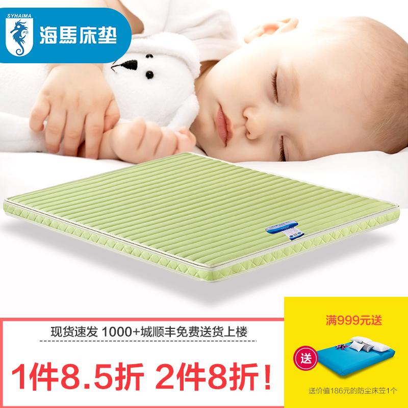 儿童专业床垫