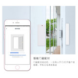 Tianjia Smart Door Magnetism Door and Window Anti-theft Alarm Opening Mobile Telephone Remote Alarm + U Gateway Set New Type