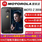 XT1789 模块化手机 摩托罗拉 黑色 移动联通电信4G手机 128G 官标赠天猫精灵M1 Motorola 2018图片
