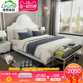 雷哲美式床欧式公主床主卧双人床1.8米浅色实木真皮床婚床卧室床
