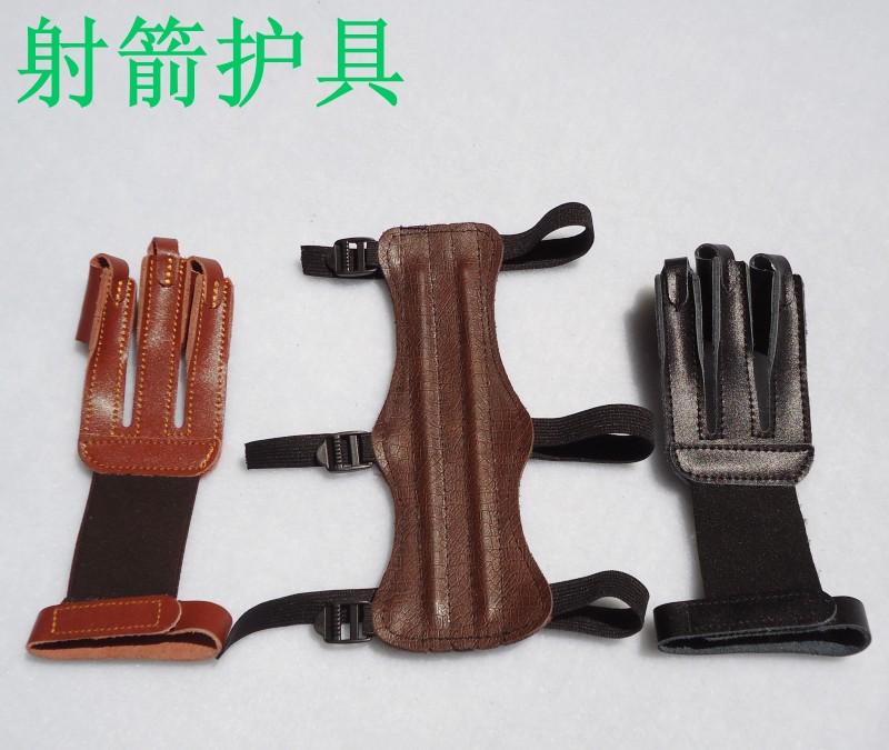弓箭射箭护臂护指护具 反曲弓传统弓美猎弓牛皮三指手套护指护臂