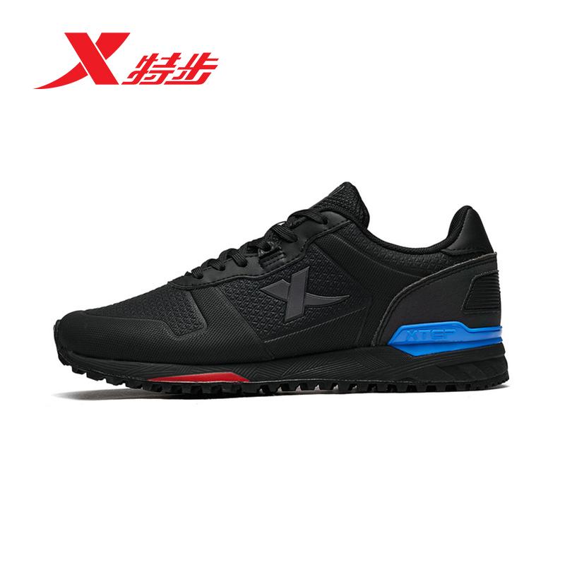 特步女鞋板鞋2109新款女士运动鞋休闲鞋子982418326786