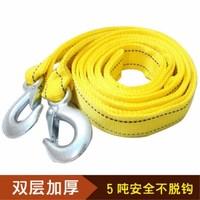 汽车拖车绳5米5吨双层加厚越野拖车捆绑带拉紧器拉车绳牵引绳