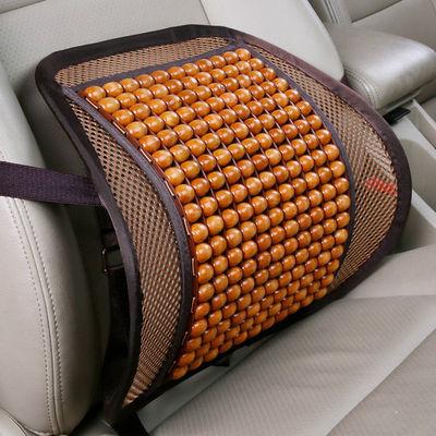汽车腰靠垫夏季司机开车用腰部支撑透气按摩木珠护腰垫座椅背靠枕