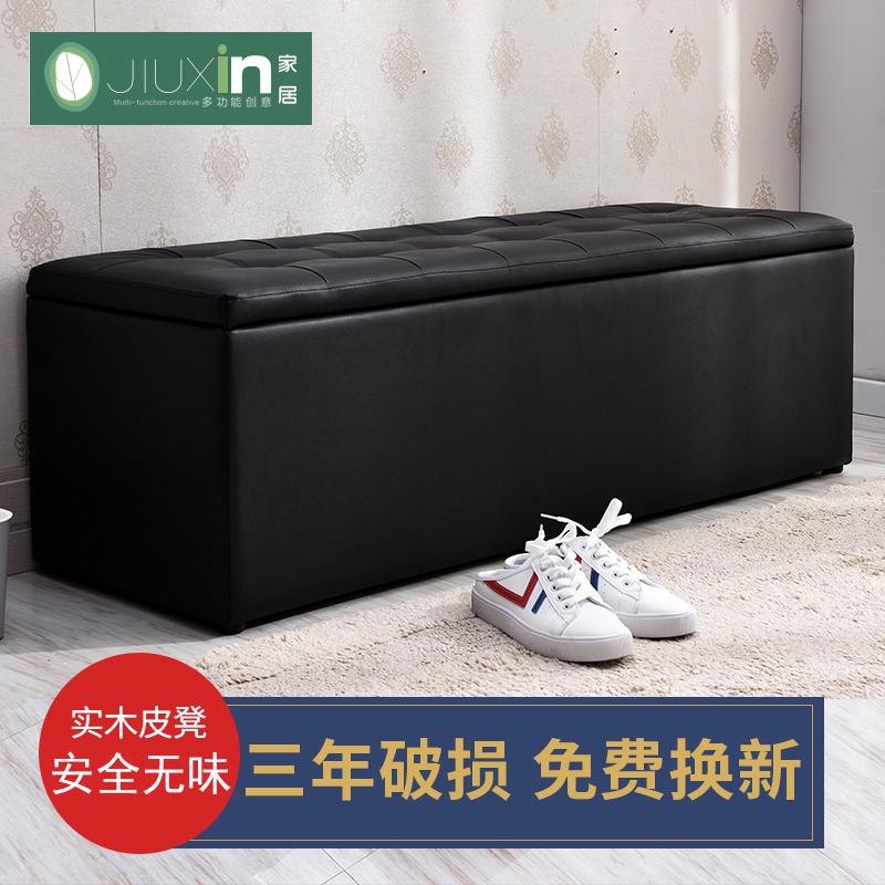 沙发凳 皮凳