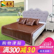 竹席双面宿舍席碳化单人1.2床1.8m米1.5折叠席子竹凉席