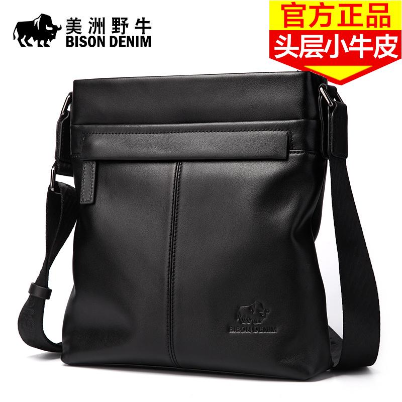 Повседневные мужские сумки Артикул 578503876018