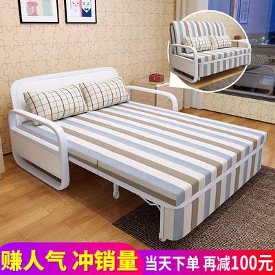 沙发床可折叠客厅双人1.5米1.2米单人简约现代可拆洗布艺卧室两用好不好