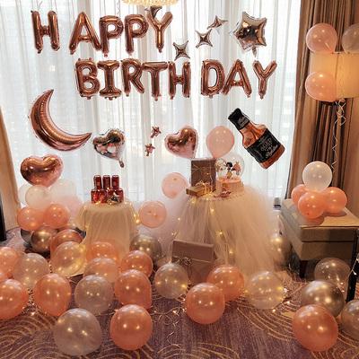 男女孩生日快乐趴体装饰派对气球浪漫惊喜场景布置儿童背景墙用品
