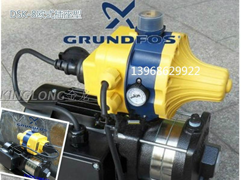 格兰福水泵水流压力开关增压热水专用电子水流压力开关自动控制器