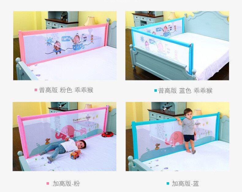 Защитные бортики на кровать Артикул 548849731027