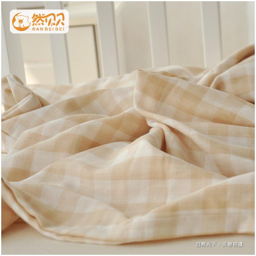然贝贝婴儿宝宝纯棉彩棉格子A类双层纱布被套 幼儿园儿童全棉被罩