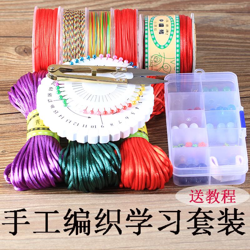 手链编绳教程