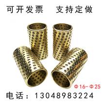 钢珠套滚珠套保持架保持圈标准型 密珠型铜套铝套塑料套导套导柱
