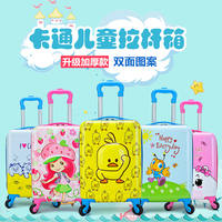 Double-sided pattern children's trolley case upgrade 18 inch cartoon suitcase male and female students 19-inch child suitcase