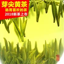 克自封口袋装包邮500年新茶安徽黄茶谷雨前霍山黄芽2018