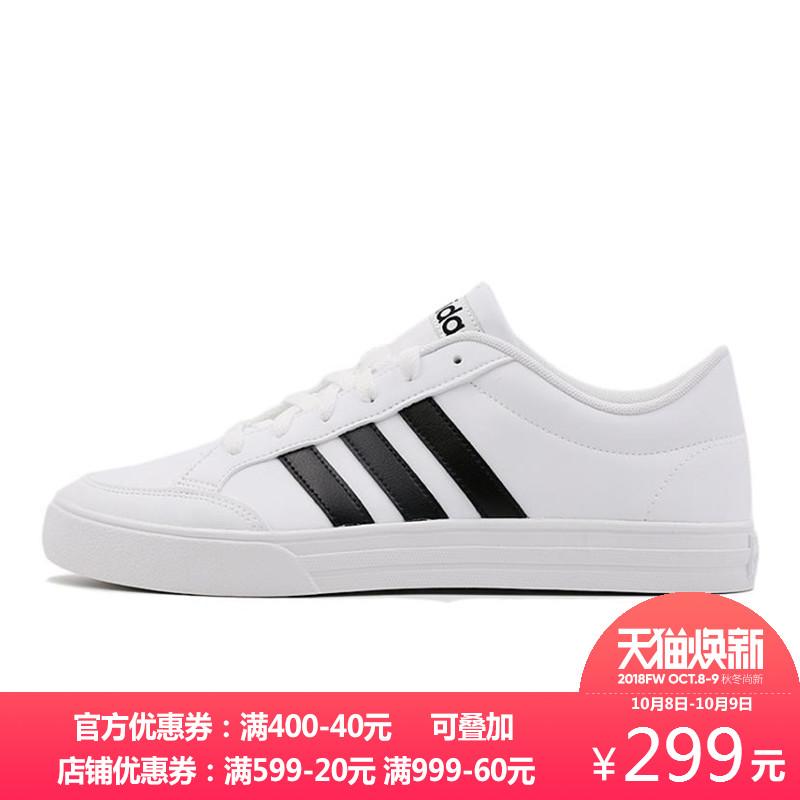 阿迪达斯小白鞋男子2018新款低帮轻便运动休闲鞋平底板鞋-AW3889