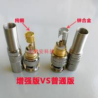 Enhanced version monitoring BNC connector solderless Q9 video connector coaxial 75-3-5 full copper core bnc analog plug