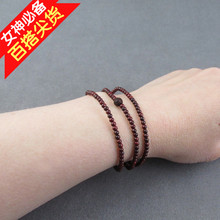 Authentic Indian Leaf Rosewood 2mm Xiangyun Ruyi Pearl Bead Bracelet