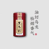 薪传香台湾黑乌龙茶叶正品碳培乌龙高山茶冻顶乌龙茶油切黑乌龙