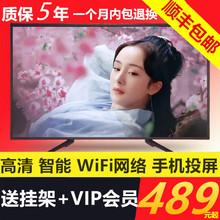 特价 32寸电视机42寸50寸55寸60寸液晶高清led智能网络wifi电视