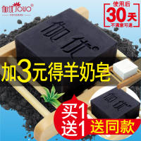 Bamboo Charcoal Handmade Soap Control Oil Blackhead Pure Face Cleansing Non-Natural To Austria Sea Salt In addition to 螨小饼