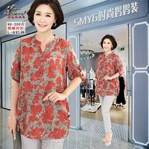胖妈妈装夏装T恤棉麻衬衫50-60岁中老年女装大码中袖上衣印花衬衣