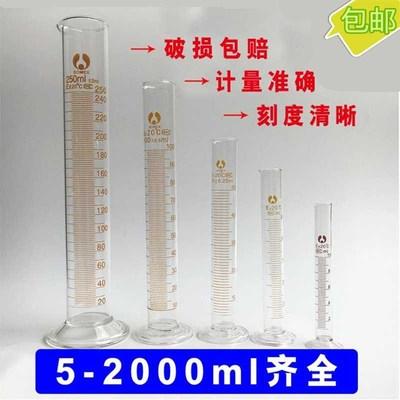 包邮玻璃带刻度量筒100ml250ml500ml1000ml实验高棚玻璃量筒2000