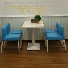 美式乡村甜品店奶茶店休闲餐桌餐椅地中海风格简约现代咖啡厅桌椅