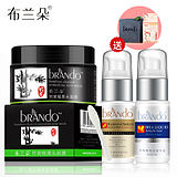 Blanco blackhead shrink pore set export liquid bamboo charcoal mask tearing nasal membrane nose stickers men and women acne