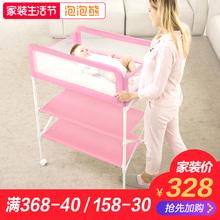尿布台婴儿护理台多功能洗澡可折叠新生儿宝宝换衣按摩操作抚触台