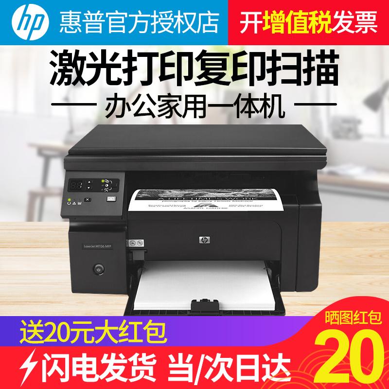 复印 一体机