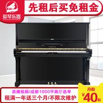 湖南长沙二手钢琴W1AWn雅马哈Yamaha日本二手钢琴