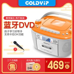 高保真蓝牙 DVD录音机收录机 CD机 磁带U盘光盘复读 卡拉OK收音机