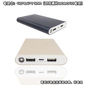 厚米聚合物移动电源盒套件 双USB带大灯充电宝铝合金外壳 DIY套料