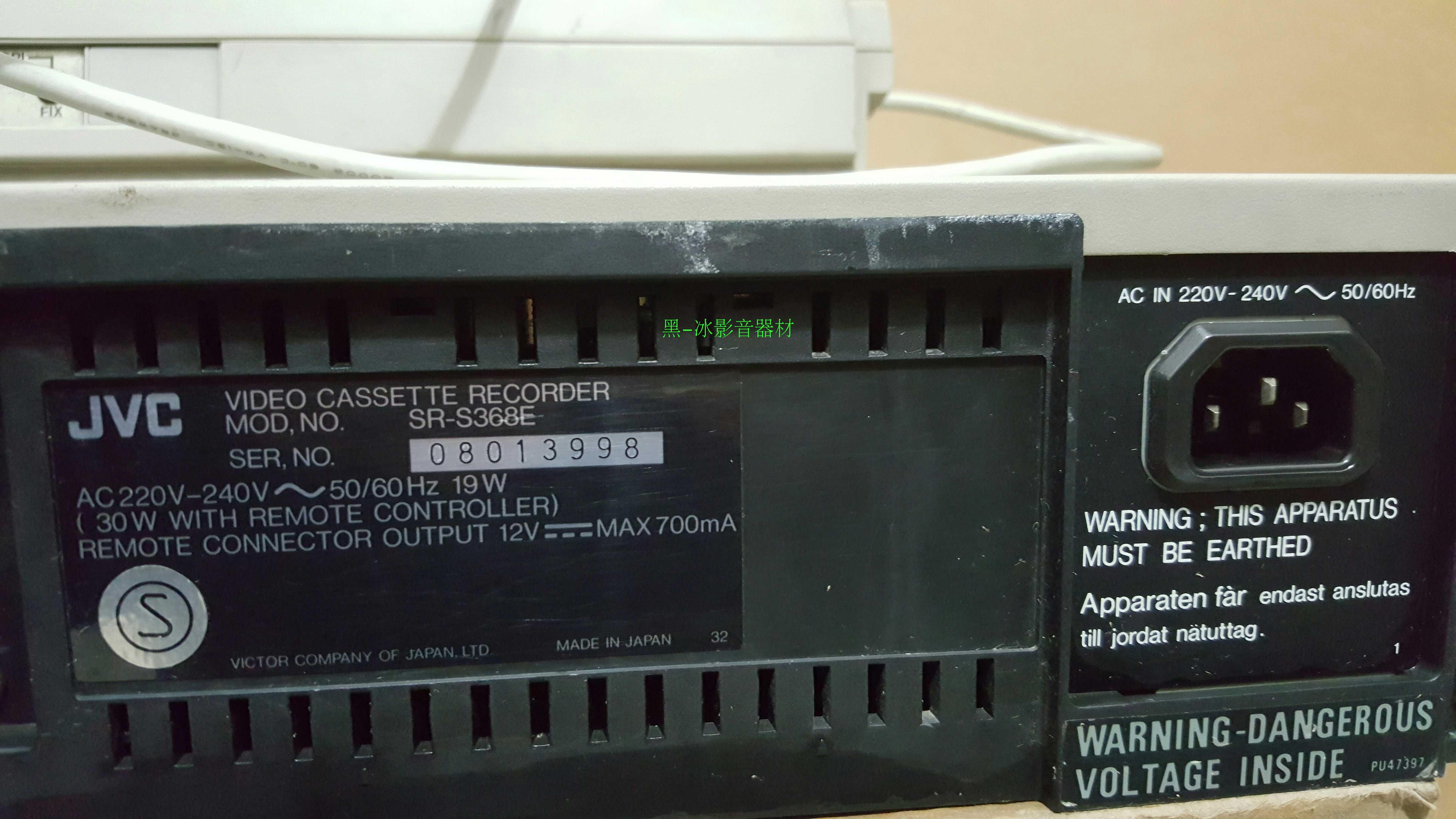 JVC 杰伟世SVHS老录像机 SR-368E HIFI音频设备