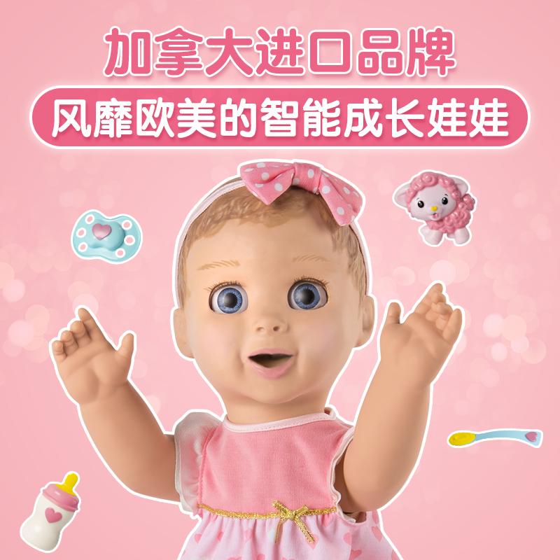 甜心小蓓儿LUVABELLA智能会说话仿真婴儿玩具小倍儿娃娃新年礼品