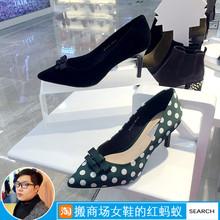 国内专柜正品 2019新款 TATA他她女鞋 春款 真皮高跟女单鞋 代购 FY319